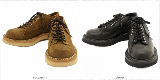 NEPENTHES[ネペンテス]NEPENTHES×WHITES BOOTS オックスフォードシューズ