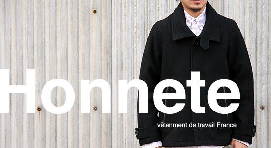 HONNETE[オネット]シングルPコート