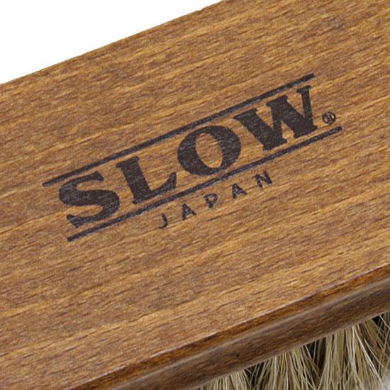 SLOW[スロー]ジャーマンブラシ CS02C