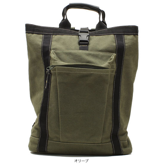 SLOW[スロー]2WAY RUCK SACK 300S55E