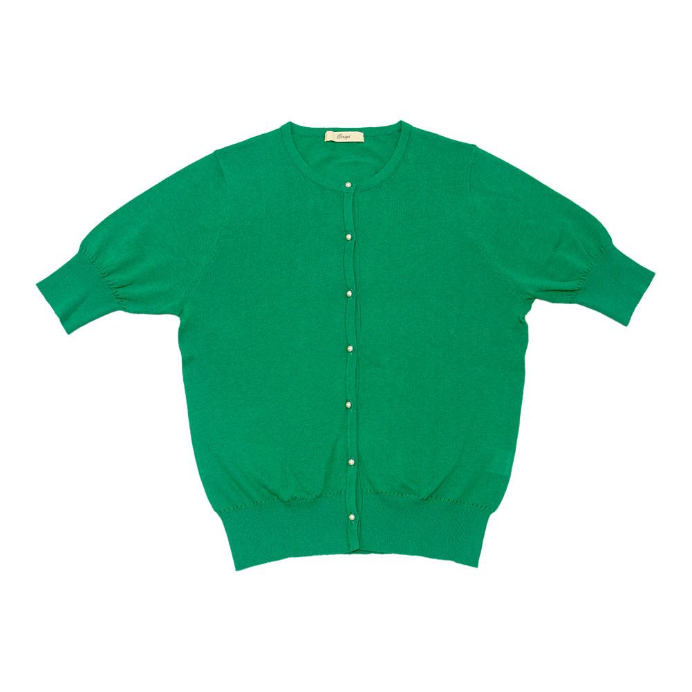 45・グリーン