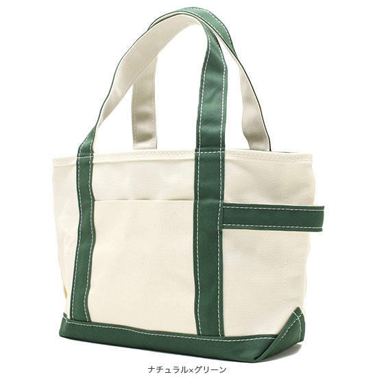 TEMBEA[テンベア]TOTE BAG SMALL TMB-1068N