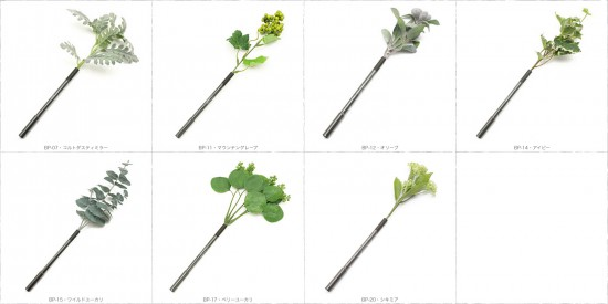 bonboog[ボンブーグ]ボタニカルペン/草シリーズ Botanical Pen