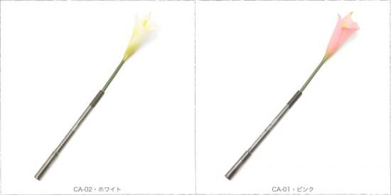 bonboog[ボンブーグ]ボタニカルペン/カラー Botanical Pen