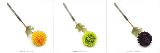 bonboog[ボンブーグ]ボタニカルペン/エターナルマム Botanical Pen