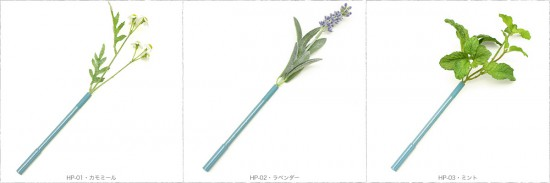 bonboog[ボンブーグ]ハーブペン Herb Pen