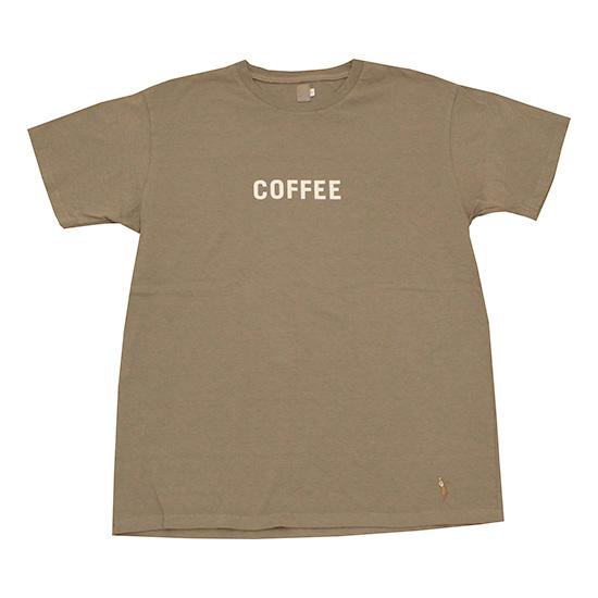 gs_coffee_ss