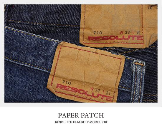 RESOLUTE[リゾルト]710紙パッチ