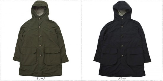 ACT13[アクトサーティーン]Re man Coat Premium Supplex Nylon