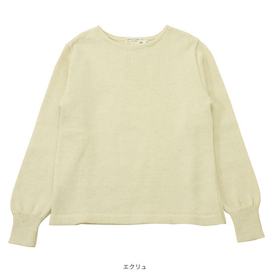 YARMO[ヤーモ]ROYAL NAVY JUMPER KN01