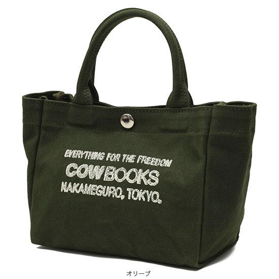 COW BOOKS[カウブックス]CONTAINER MINI