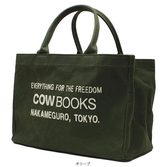 COW BOOKS[カウブックス]CONTAINER SMALL