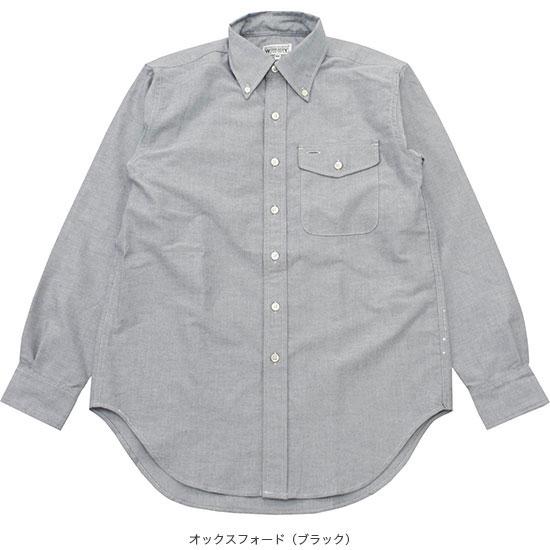 Engineered Garments[エンジニアド ガーメンツ]WORKADAY B.D SHIRT