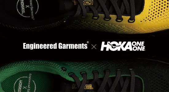 Engineered Garments × HOKA ONE ONE