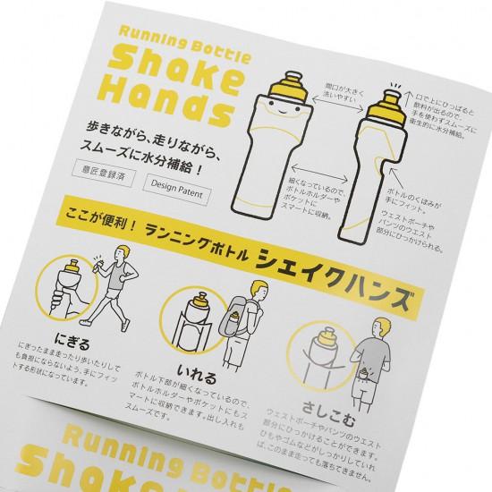SHAKE HANDS[シェイクハンズ]Running Bottle