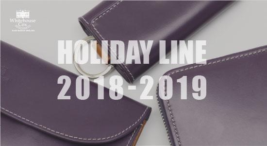 Holiday Line[ホリデーライン]