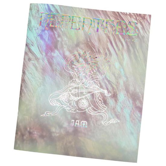 NEPENTHES[ネペンテス]in print #12