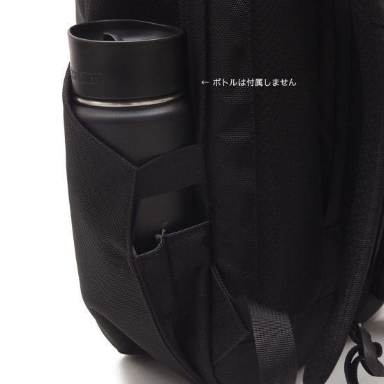 Aer[エアー]Day Pack2 AER31009