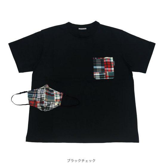 MOUNTAIN MARTIAL ARTS[マウンテンマーシャルアーツ]Anti Virus Pocket Tee with Mask ※メール便対応可
