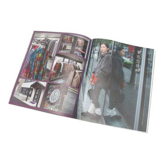 NEPENTHES[ネペンテス]in print #13