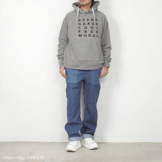 Engineered Garments[エンジニアド ガーメンツ]Workaday Fatigue Pant Combo Washed 12oz Denim